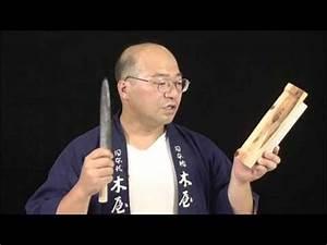 Messer Schärfen Anleitung : messer auf japanischem schleifstein sch rfen anleitung japanische messer schleifen youtube ~ Frokenaadalensverden.com Haus und Dekorationen