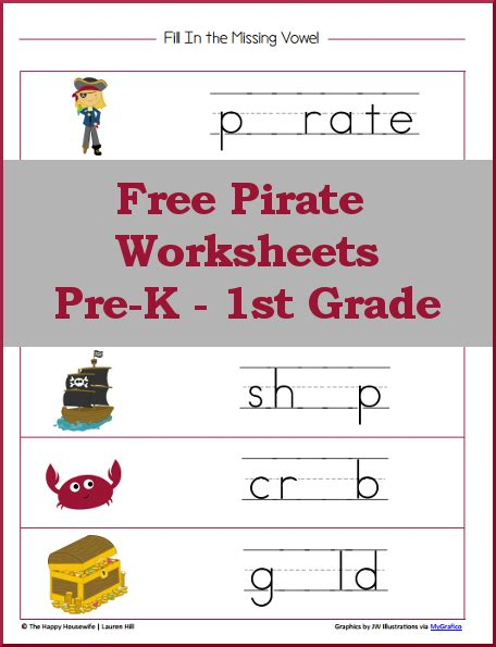 pirate worksheets free printables 411 | d0106e1e6047012014ab73ec197157b1
