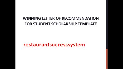 winning letter  recommendation  student scholarship