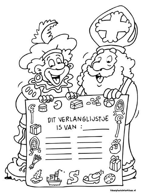 Kleurplaat Crossfit by Kleurplaat Sinterklaas Schoen Krijg Duizenden