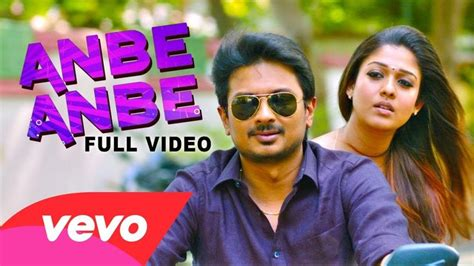 164 Best Images About Tamil Songs On Pinterest