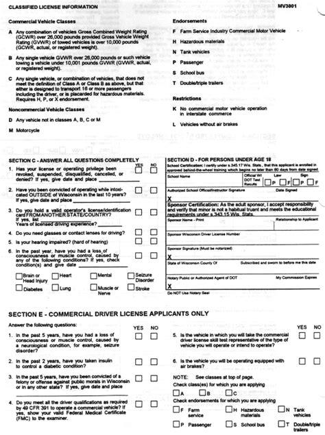 colorado motor vehicle reinstatement form georgia drivers license renewal checklist security