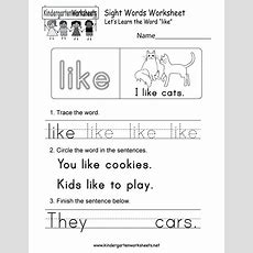 Sight Word (like) Worksheet  Free Kindergarten English