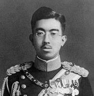 Biography for Kids: Japanese Emperor Hirohito