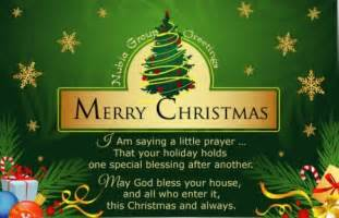 Christmas Greetings Text Messages