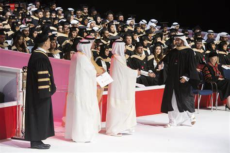 graduation  canadian university dubai
