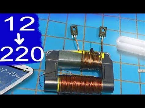 Simple Inverter Circuit Diagram Using Transistor