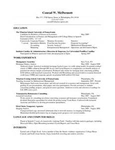 Eagle Scout On Resume Exles by Cover Letter For Office Administration Clerk Request Letter For Academic Cooperation Cover