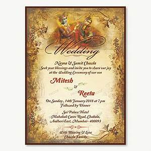digital wedding invitations e wedding cards wedding evites With digital wedding invitations with music