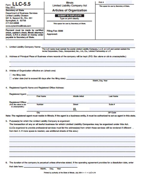 llc articles of organization how to start a domestic llc in illinois articles of organization