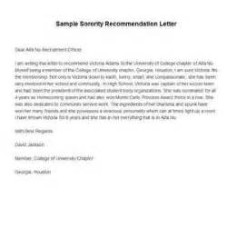 sample re mendation letter for sorority