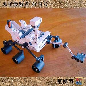 Mars rover Curiosity robot probe DIY 3D paper model-in ...