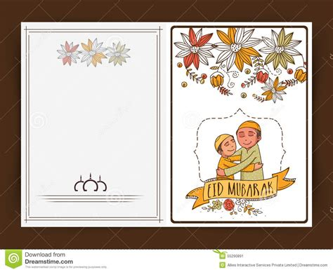beautiful greeting card  eid mubarak celebration stock