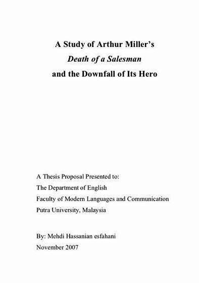 Of A Salesman Essay Help by Of A Salesman Essay Thesis