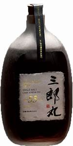 Saburomaru 1960 Ratings and reviews Whiskybase