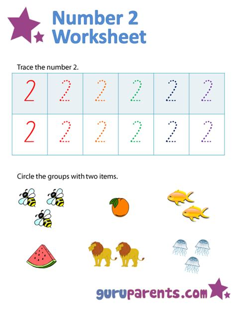 number 2 worksheet number 2 worksheets guruparents