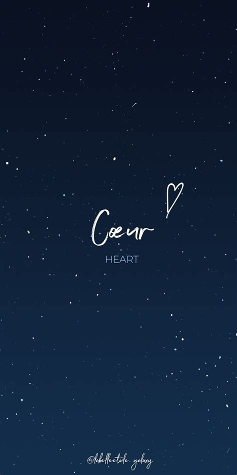 Cœur Heart - Bonjour You are in the right pace to Learn ...