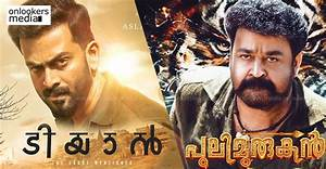 Tiyaan is made on par with Pulimurugan's budget