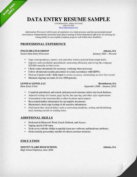 data entry resume sample writing guide resume examples