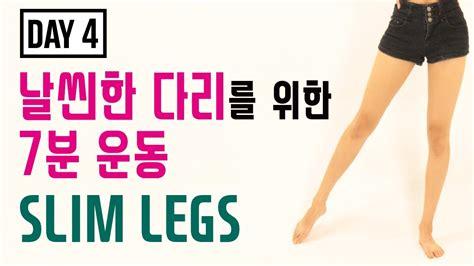 허벅지 안쪽살🔥 빼기 쉬운 누워서 하는 운동 | SLIMMER LEGS (burn leg fat ...