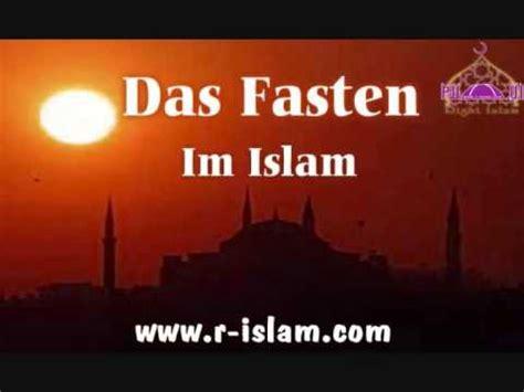 Das Fasten Im Islam Youtube