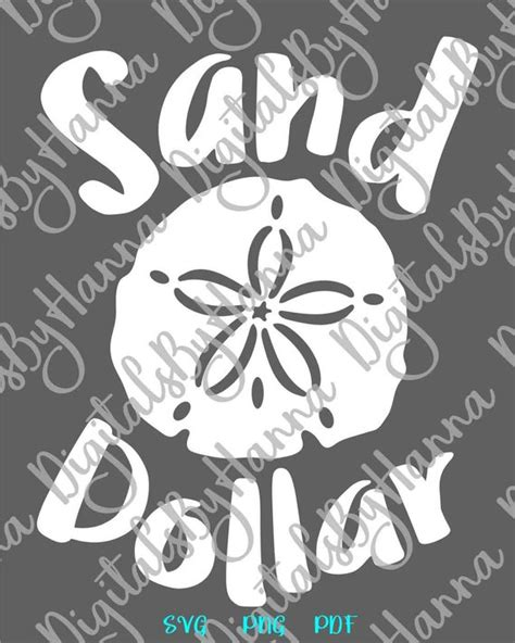Use by itself or copy and mirror it for a toast. Beach SVG Files for Cricut Sand Dollar Clip Art Sea ...