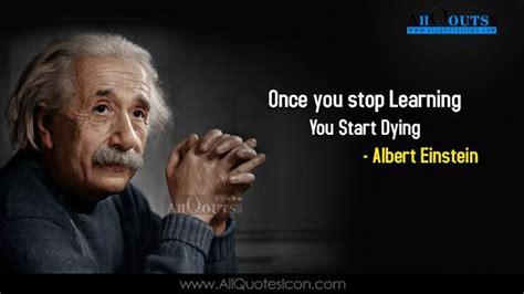 Inspirational Quotes Motivational Sayings Hindi