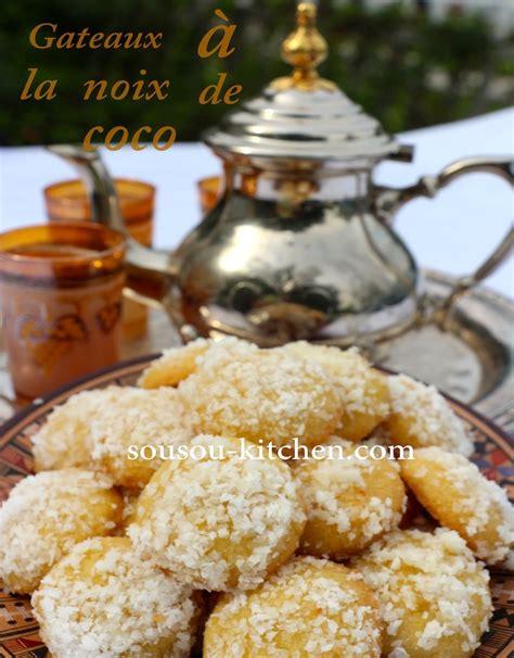 blogs de cuisine marocaine gateaux à la noix de coco sousoukitchen