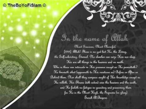 al ruqyah al shariah full  sheikh saad al ghamdi youtube
