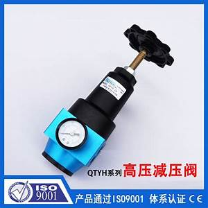 High Quality New Arrival Pressure Relief Valve Qtyh 20