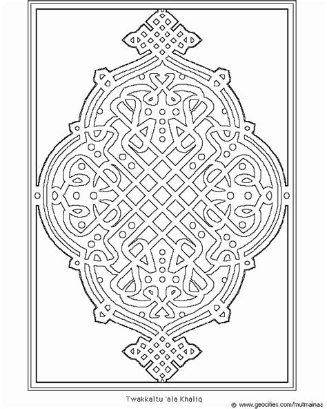 coloring pages muslim  getcoloringscom  printable colorings pages  print  color