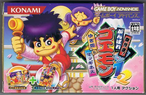 Genki Video Games Blog Mysty Eyed Classic Ganbare Goemon 12