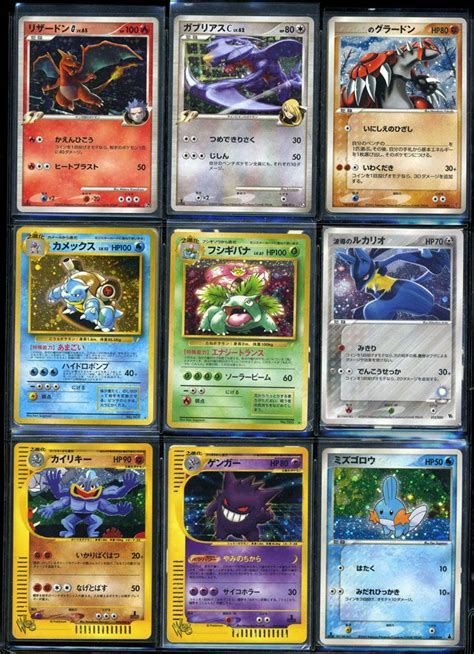 Collectible card games can be found in abundance online, and here are the very best digital ccgs on the market. Top 10 World's Most Expensive Pokémon Cards 2018-2019   Pouted.com   Pokemon cards, Pokemon ...