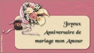 43 ans de mariage textes et sms pour souhaiter un joyeux anniversaire de mariage à epoux anniversaire de mariage