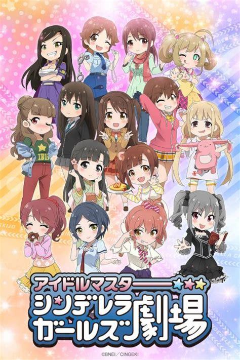 anime idol music idol music anime summer 2018