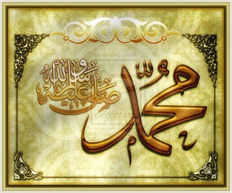 courage   prophet muhammad peace    islamru