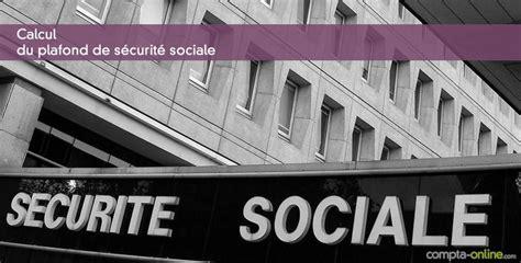 plafond de securite sociale les modalit 233 s de calcul du plafond de s 233 curit 233 sociale en 2018