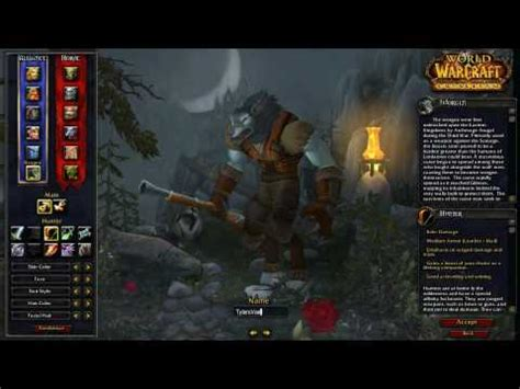 wow cataclysm guide  worgen model youtube