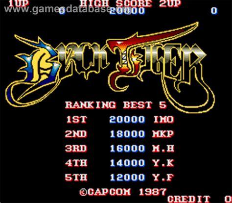 Black Dragon Arcade Games Database