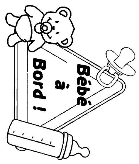 dessin pour chambre de bebe coloriage bebes accessoires pour bebe à colorier