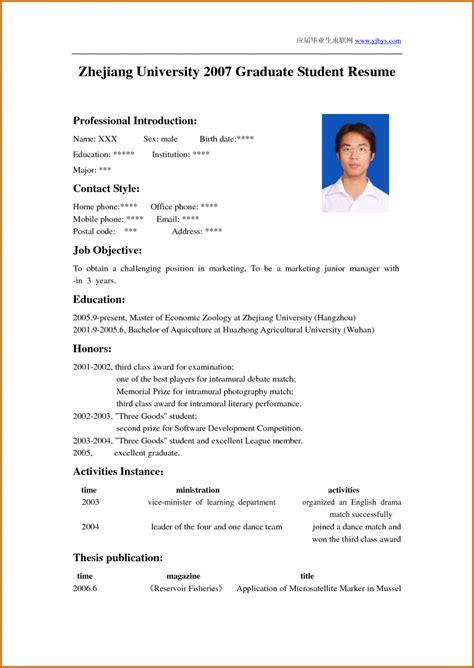 write  cv  job letter examples   application