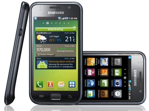 samsung i9000 galaxy s official
