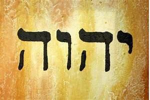 Yahweh In Hebrew