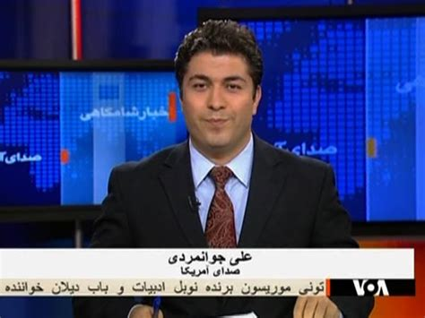 Voa Tv by Voice Of America