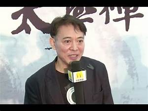 Chinese Kung-fu Actor Jet Li Opens Tai-Chi Center - YouTube
