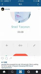 coned phone number chia tay baekhyun taeyeon vẫn li 234 n tục bị fan cuồng exo