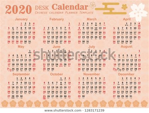 chinese calendar planner template year stock illustration