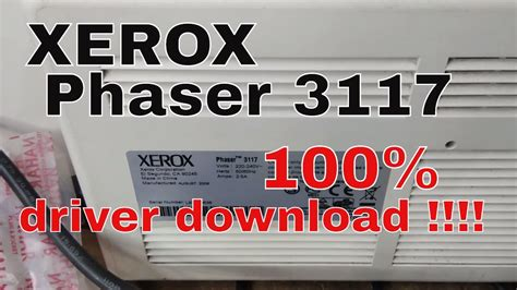 Printer driver xerox phaser 3117 windows 7. TÉLÉCHARGER DRIVER IMPRIMANTE XEROX PHASER 3117 GRATUITEMENT