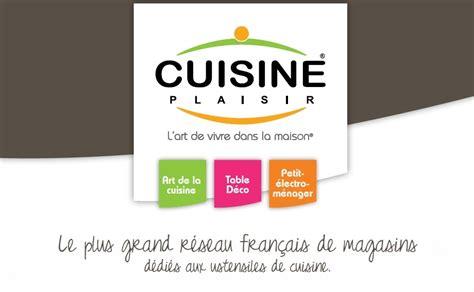 cuisine et plaisir louis cuisine plaisir neomag
