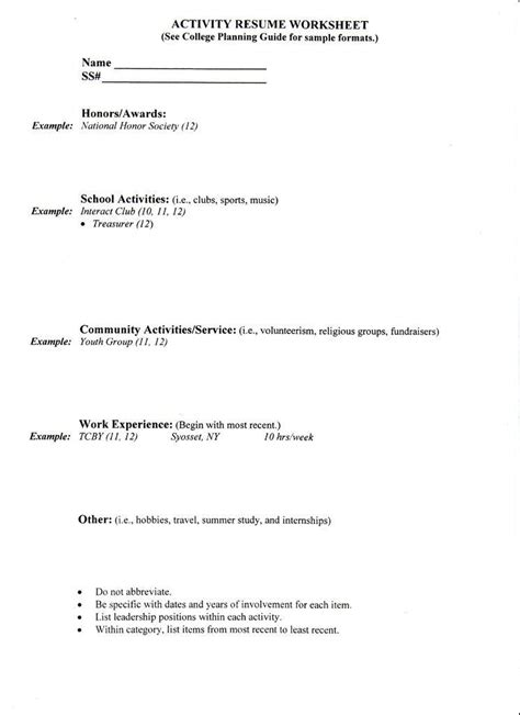Activity Resume For College  Best Resume Collection
